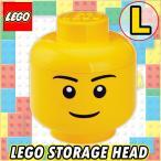 レゴ ストレージヘッドL ボーイ LEGO 収納BOX 男の子 インテリア レゴブロック 収納ボックス 収納ケース LEGOヘッド