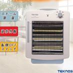 遠赤外線ヒーター 暖房機 電気ストーブ ストーブ 小型 コンパクト スチーム付き 加湿器付き テクノス TEKNOS TS-902S