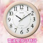 リズム時計 掛け時計 電波時計 電波 掛時計 RHYTHM フィットウェーブリッツ 8MYA24SR13 連続秒針 ピンク アナログ 壁掛け時計 リズム時計工業