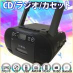 CDラジカセ ブルートゥース usb対応 CDプレーヤー チコニア CICONIA TY-1709 FM AM ラジオ カセットデッキ 録音 再生 Bluetooth 接続 MP3