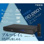 ショッピングブルー ブルーレイプレーヤー DVDプレーヤー 再生専用 リモコン付き TEES TSBD-2601 HDMI ブルーレイディスクプレーヤー