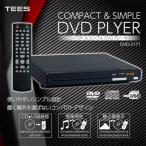DVDプレーヤー DVD-2171