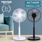 TEKNOS リビングメカ扇風機 KI-1743 K