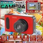 デジタルカメラ デジタルコンパクトカメラ デジカメ 30万画素 コンパクト 液晶画面 1.9インチ 充電式 充電 USBケーブル 接続 HAC2306