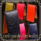 カード入れ 財布 コインケース 長財布 薄い 小銭入れ 定期入れ 二つ折り 財布 レディース メンズ 極スリム 薄型 カードケース 17枚収納 スマホカバー 通帳ケース