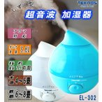 加湿器 おしゃれ アロマ 手入れ簡単 超音波 卓上 オフィス 大容量 抗菌 しずく アロマ加湿器 超音波式 滴 3.6L メレンゲ TEKNOS テクノス EL-C302