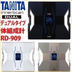 TANITA RD-909-BK
