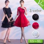 結婚式 二次会 演奏会 ドレス キャバドレス  キャバ ミニドレス レース 花柄 赤 黒 グレー 半袖 小さいサイズ ワンピース