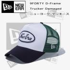 帽子 メッシュキャップ cap メンズ レディース ニューエラ NEW ERA 9FORTY A-Frame Trucker Old Logo ホワイト/グリーン