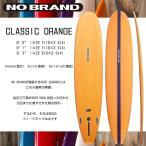 NOBRAND(ノーブランド) CLASSIC ORANGE シングルBOX/スタビ FCS2 ロングボード EPSブランクス