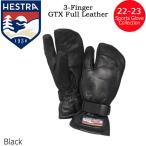 スノーボード スキー グローブ 16-17 HESTRA ヘストラ 3-FINGER GTX FULL LEATHER