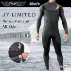 ウェットスーツ フルスーツ ジャージ+スキン 3.5mm サーフィン 17 RASH ラッシュ J7 LIMITED  NOZIP 3-STAR Ver.2 ノンジップ 17ss-wet