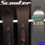 スノーボード 板 17-18 SCOOTER(スクーター) JO ジュニア FREE STYLE ≪16-17SCOOTER_sb≫