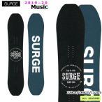 スノーボード 板 19-20 SURGE サージ MUSICミュージック フリーライド グラトリ オールラウンド