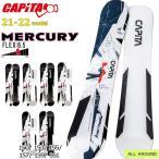 予約 スノーボード 板 21-22 CAPiTA キャピタ MERCURY マーキュリー 21-22-BO-CPT