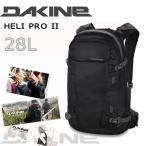 バックパック バックカントリー  DAKINE HELI PRO II 28L