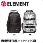 17SS ELEMENT(エレメント) MOHAVE PT BAG バックパック 30L