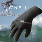 16-17 ONEILL(オニール) PSYCHO SL GLOVE3 3/2mm サイコSLグローブ  スキン ラバー 冬用 サーフグローブ