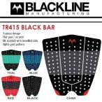BLACKLINE(ブラックライン) BLACK BAR デッキパッド サーフィン