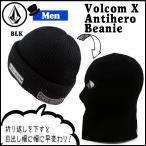 ビーニー ニット帽 帽子VOLCOM Volcom X Antihero Beanie