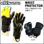 スノーボード プロテクター eb's エビス WRIST PROTECTOR リスト・プロテクター