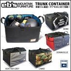 スノーボード バッグ eb's エビス TRUNK CONTAINER トランク・コンテナー