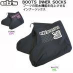 スノーボード ブーツカバー eb's エビス BOOTS INNER SOCKS ブーツインナーソックス