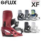 スノーボード ビンディング バインディング 19-20 FLUX フラックス XF エックスエフ カービング フリースタイル フリーライド