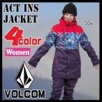 ショッピングスノーボードウェア スノーボード ウェア ボルコム 15-16 VOLCOM Act Ins.ジャケット レディース vcm-wr v-rsv-wr15