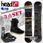 ショッピングスノー スノーボード 16-17 HEAD(ヘッド) 3点セット ボード+ビンディング+ブーツ MATRIX R<br>