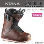 スノーボード ブーツ 靴 17-18 SALOMON【サロモン】KIANA レディース<br>