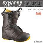 ショッピングスノーブーツ スノーボード ブーツ 靴 17-18 SALOMON【サロモン】SYNAPSE WIDE JP <br>