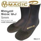 16-17 MAGIC(マジック) 5mmROYAL ロイヤルサーフソックスWJ 冬用 サーフブーツ