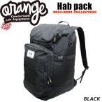 スノーボード ブーツケース バックパック oran'ge オレンジ Hab pack ハブパック