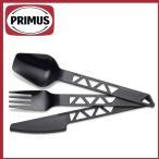 イワタニプリムス(PRIMUS) LW トレイルカトラリー ブラック  p-740580