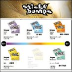 STICKY BUMPS【スティッキーバンプス】 ORIGINAL WAX サーフィン用ワックス