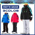 WINDEX WS-3522 メンズスキースーツ