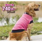 犬 服 VERY 中型犬 防寒 秋 冬 特価 超厚フリース6号・7号 2017年製 在庫限り ドッグウェア