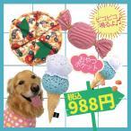 犬 おもちゃ VERY おやつを入れるポケット付&鳴き笛入りおもちゃ898円  ペット用品