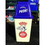 ごみ箱 BIG LUCK KID ゴミ箱 ビッグラックキッド アメリカン雑貨 アメリカ雑貨