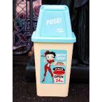 ベティ・ブープ ゴミ箱 ごみ箱 ダイナー柄 Betty Boop アメリカ 雑貨 アメリカン雑貨