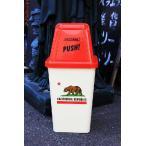 ごみ箱 カリフォルニア州 ゴミ箱 アメリカンポップ柄 アメリカン雑貨 アメリカ雑貨