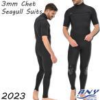 シーガル チェストジップ 3mm メンズ ウェットスーツ ジップレス AND NEW YOU 2020年モデル