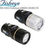 フィッシュアイ FIX NEO 1500 DX SWR 2 水中ライト 充電池 充電器付 LED 水中カメラ 水中ビデオ ダイビング フィックスネオ