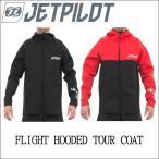 JETPILOT ジェットパイロット 2017モデル MATRIX2 2MM TOUR COAT 2ミリ ツアーコート ボートコート ウエットコート マリンコート  JJ17413  ウエイクボード