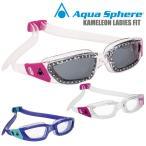アクアスフィア AquaSphere カメレオン レディース GOGGLE ゴーグル トライアスロン 水中メガネ 水泳 水球ゴーグル フィッティング ソフト