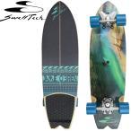 サーフスケート  Surf Skate  JAMIE OBRIEN Pipeline PRO MODEL