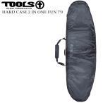 TLS TOOLS ツールス ニットケース 5.8 6.0 6.6 7.0 7.6 サーフボード ケース ソフトケース ボード ファンボード ファン