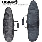 ハードケース ボードケース ボードカバー TLS HARD CASE 2in1 Short 6