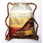 ナップサック 巾おしゃれ スポーツ ナイロン ジムサック 着 エコバッグ 日本製 金比羅絵(ベージュ) オリジナルバック